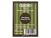Протекторы для настольных игр Card pro 100 шт размером 64х89 мм