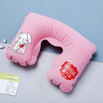Подушка надувная «Розовые мечты» 40 х 26,5 см