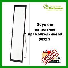 Зеркало напольное прямоугольное ЕР 9872 S