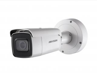 Hikvision DS-2CD2643G1-IZ IP видеокамера уличная 4МП, моторизованный объектив, (2.8-12 mm)