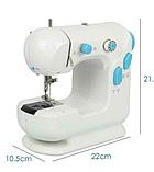 Мини швейная машинка электрическая, фото 3