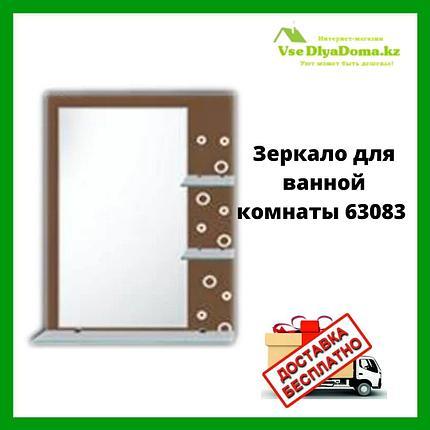 Зеркало для ванной комнаты 63083, фото 2