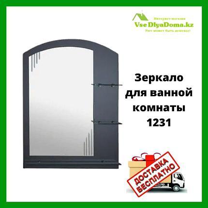 Зеркало для ванной комнаты 1231, фото 2