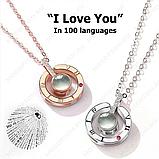 Кулон I love You на 100 языках мира!, фото 2
