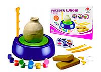 Игровой набор Гончарный круг для лепки со специальной глиной для детей.