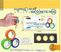 Антистрессовые магнитные кольца, спиннер