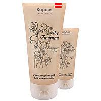 Очищающий скраб для кожи головы 150мл Kapous PreTreatment