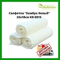 """Салфетка """"Бамбук белый"""" 23х18см KD-S013"""