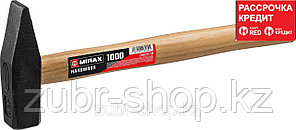 MIRAX 1000 молоток слесарный с деревянной рукояткой (20034-10)
