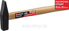 MIRAX 400 молоток слесарный с деревянной рукояткой (20034-04)