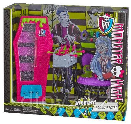 Набор игровой Monster High Зал отдыха BJR19 / BJR21