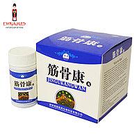 Костикан 4x120 шариков (Ревматизм, артрит, артроз, невролгия, выводит соли из суставов)