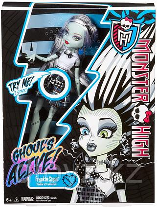 Кукла Monster High Frankie Stein Y0424