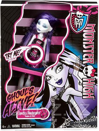 Кукла Monster High Spectra Vondergeist Y0423