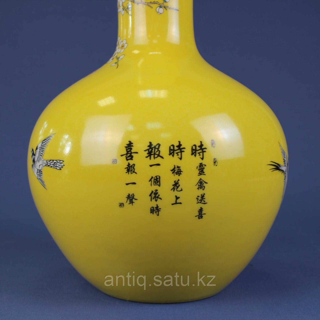 Коллекционная ваза с сертификатом. - фото 5