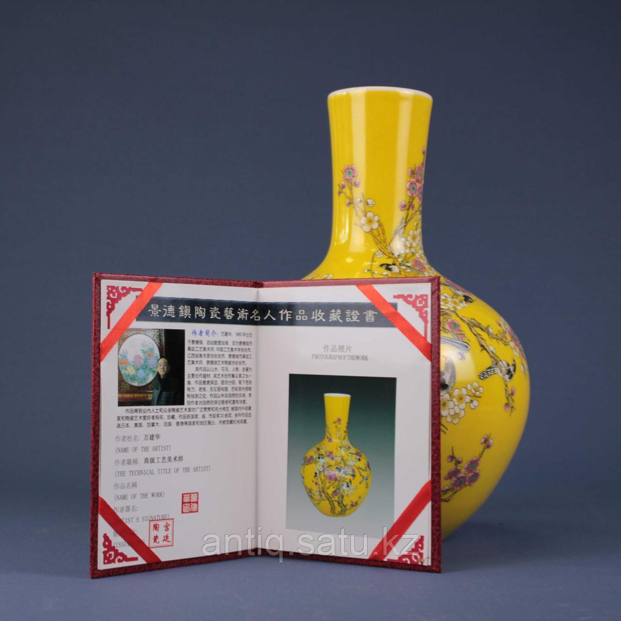 Коллекционная ваза с сертификатом. - фото 4