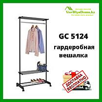 Гардеробная вешалка (рейлы) для одежды GC 5124, фото 2