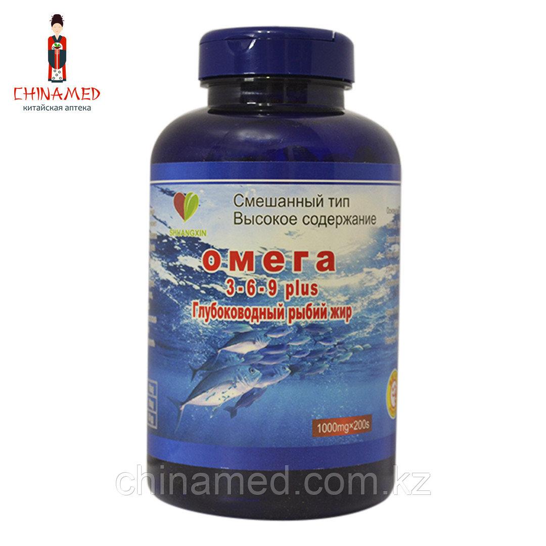 Капсулы с Омега-3 Жир глубоководных рыб