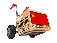 Поиск поставщиков по КНР