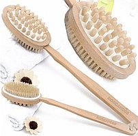 Щетка для сухого массажа тела от целлюлита (массажная щетка)