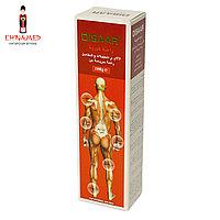 Массажный крем, Disaar «Disaar rapid relief» (красный) (Мышечная боль, суставы)