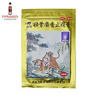 "Пластырь от боли в суставах Тигр ""Гуанцзе Чжитун Гао"" (Guanjie Zhitong Gao)"