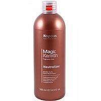 Нейтрализатор для долговременной завивки волос 500мл Kapous Magic Keratin с кератином