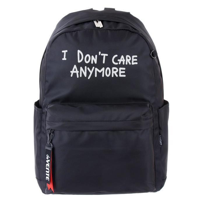 Рюкзак молодежный deVENTE 44*31*20 I don't care, чёрный 7034083