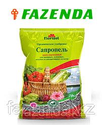 Florizel - Сапропель, гранулированный, 10кг