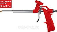 ЗУБР ТУРБО пистолет для монтажной пены, нейлоновый корпус (06873_z01)