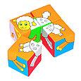 Кубики детские домашние животные, фото 4
