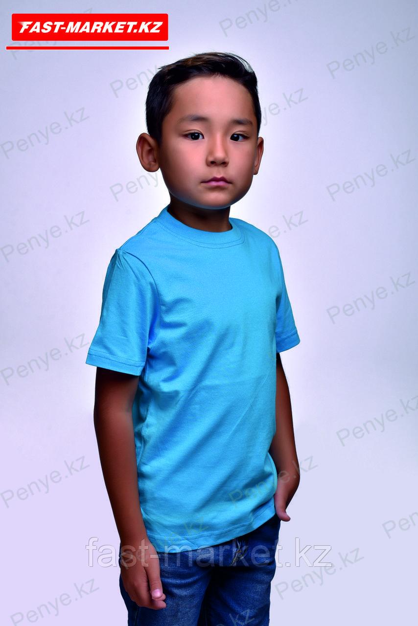 Детская футболка. Бирюза.