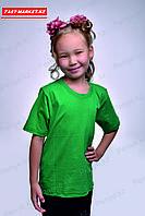 Детская футболка. Зеленый.