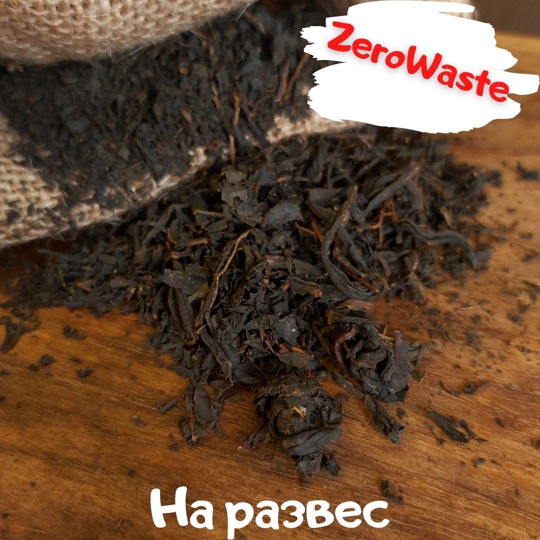 Иван чай листовой с малиной на развес