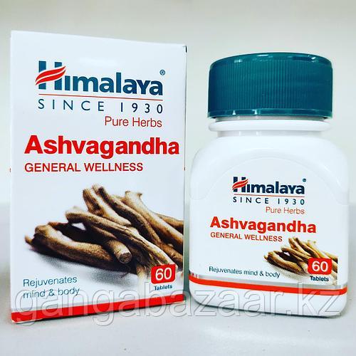 Ашваганда (Ashvagandha Himalaya) - для иммунитета, силы и энергии организма, 60 таб