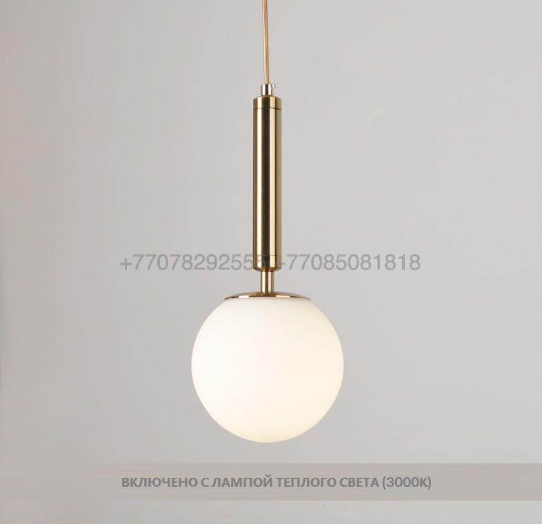 Шарообразный золотой подвес Gold Modern Ball