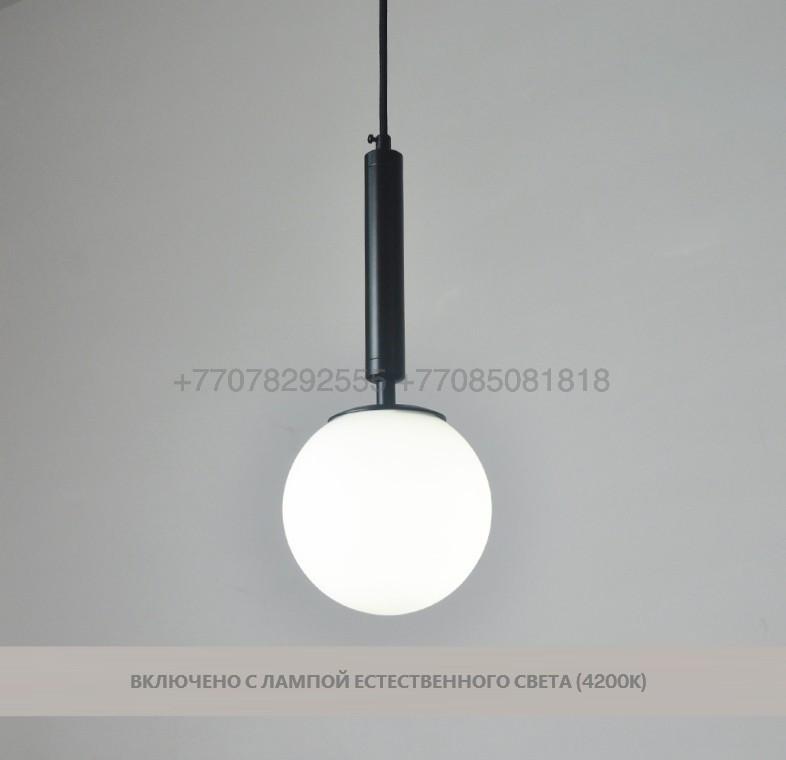 Шарообразный черный подвес Black Modern Ball