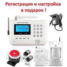 GSM сигнализация Alarm 3
