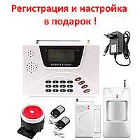 Сертифицированная GSM сигнализация Alarm 2