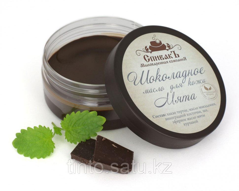Шоколадное масло для кожи СпивакЪ Мята