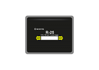 Пластырь R-25, 115*145мм, 3сл