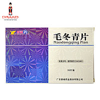 Таблетки Maodongqing pian для лечения варикоза