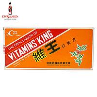 Царь-витамин / Vitamins King (Укрепление имунитета)