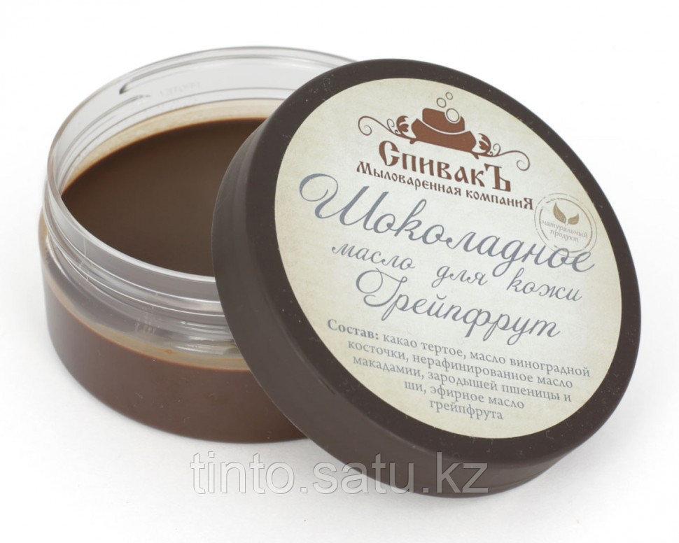 Шоколадное масло для кожи СпивакЪ Грейпфрут