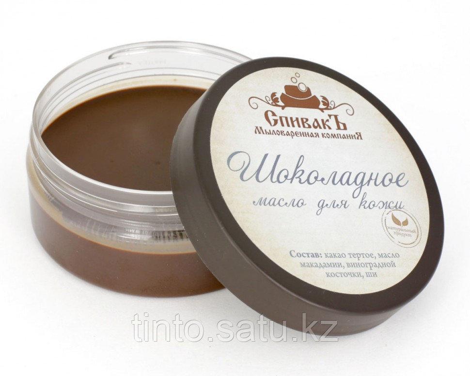 Шоколадное масло для кожи СпивакЪ