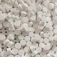 Дихлоризоцианурат натрия таблетки, контейнер 1кг, №300