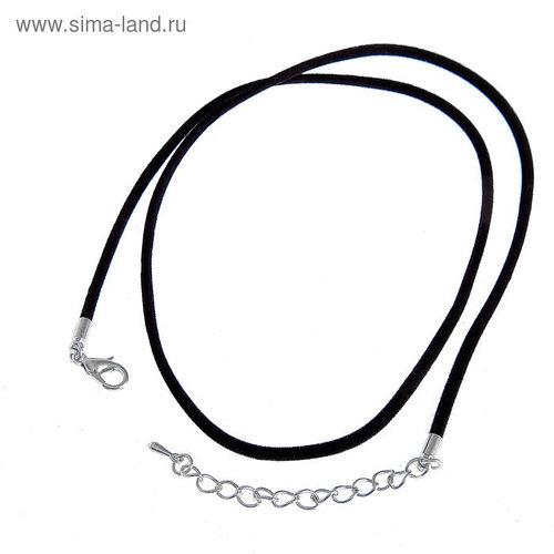 Шнурок бархатный с замком, 45см+удлинитель, цвет черный