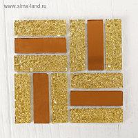 Мозаика стеклянная на клеевой основе № 18, цвет золотой