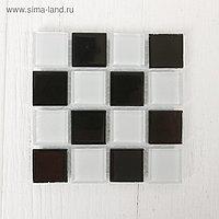 Мозаика стеклянная на клеевой основе № 28, цвет чёрный с белым