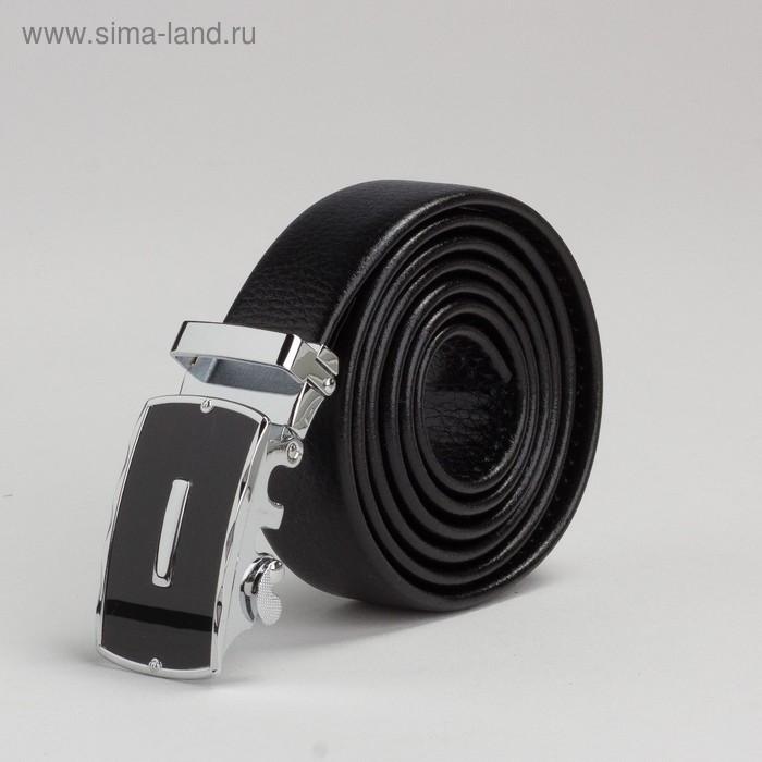 Ремень мужской, пряжка автомат металл, ширина - 3 см, цвет чёрный гладкий - фото 1